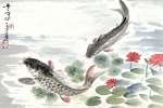 Traditional Chinese Brush Painting - Xie Yi Hua: April 28